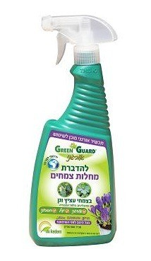 GREEN GUARD GANIKAN