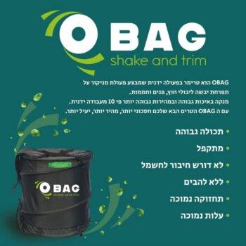 O-BAG