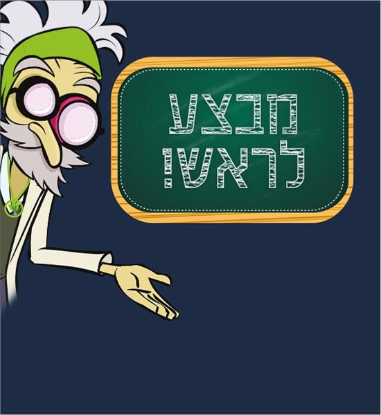 Prof. Kit